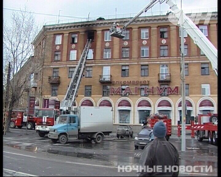 На Краснофлотцев сгорела квартира