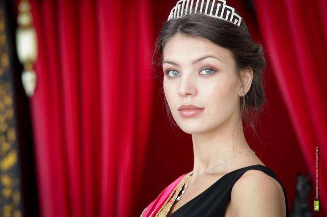 Мисс Екатеринбург — 2013 попала на конкурс «Мисс Россия»: «Я очень счастлива!»