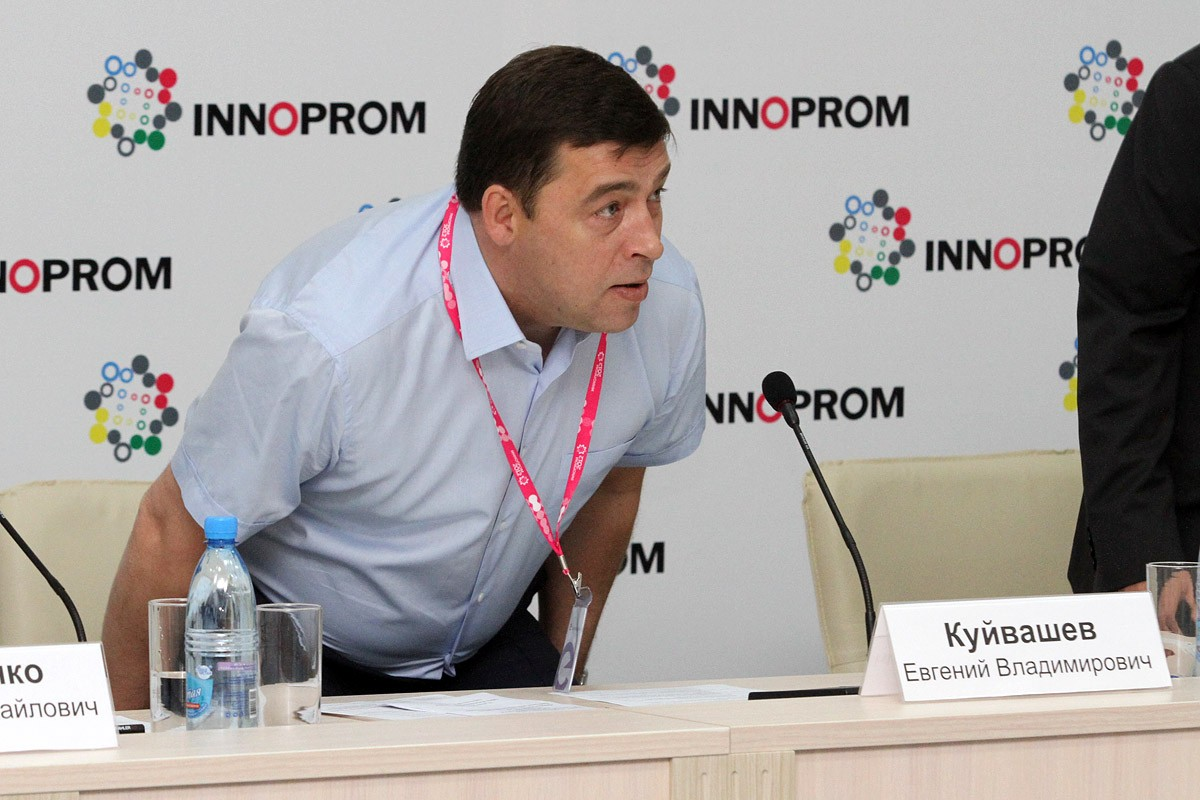 Евгений Куйвашев: «Иннопром стал явлением, от которого невозможно избавиться»