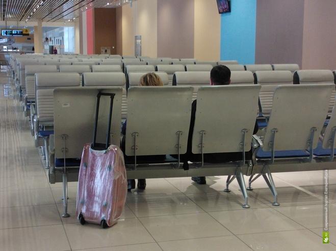 В Кольцово пассажиры целый день ждут самолет в Хургаду