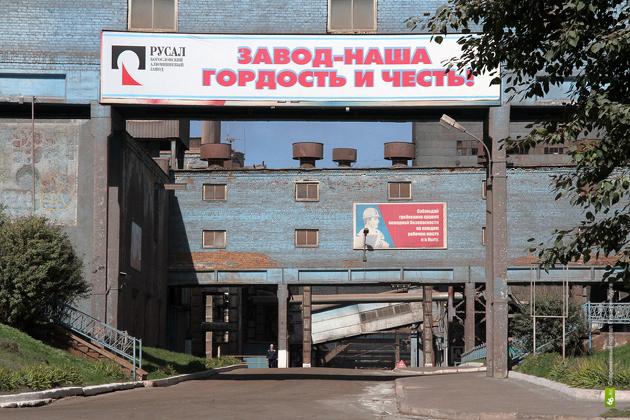 Успехи Дерипаски: уральские заводы закрыл, а убытки РУСАЛа выросли в шесть раз