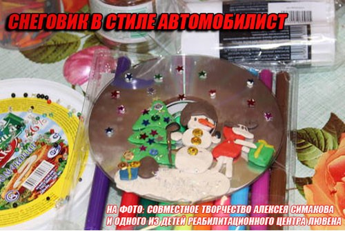 ХК «Автомобилист» объявил конкурс на лучшего снеговика