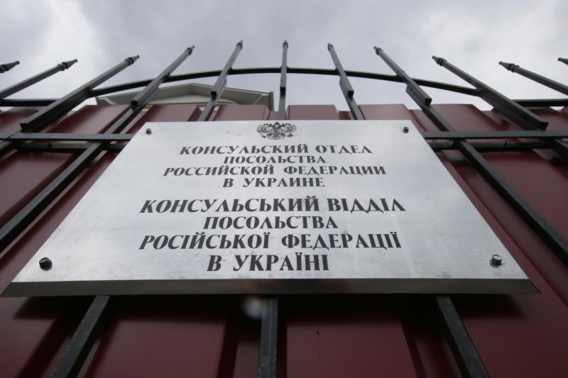 На Украине пропали два российских дипломата
