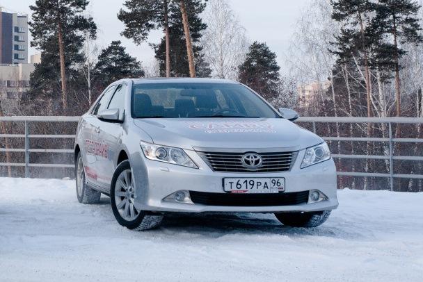 Свердловские власти покупают новую Camry за 1,6 миллиона