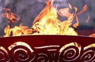 Огонь Универсиады-2013 прибудет в Екатеринбург 19 мая