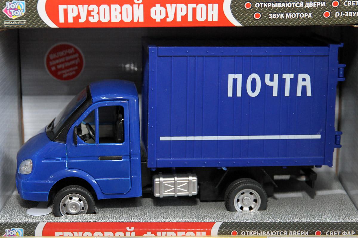 «Почта России» будет уведомлять о приходе посылок по SMS