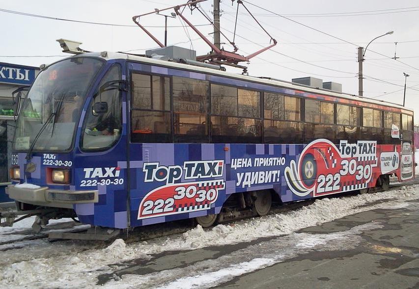 Машина времени: ТТУ вернулось в прошлое и уничтожило монополию московских рекламщиков