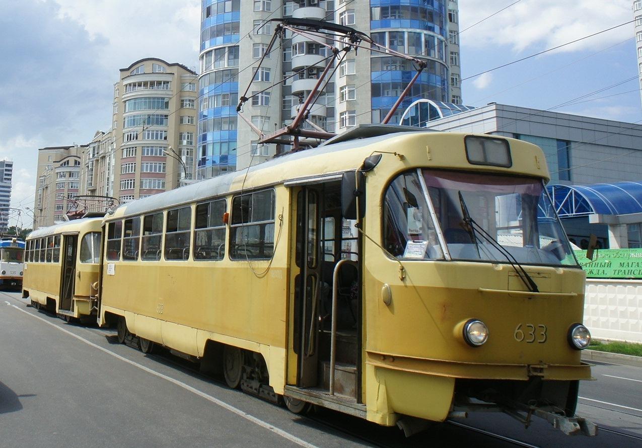 Движение трамваев по Белореченской закрылось до понедельника