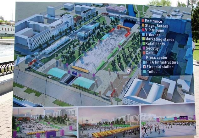 Площадки для фан-зон в Екатеринбурге определят к маю