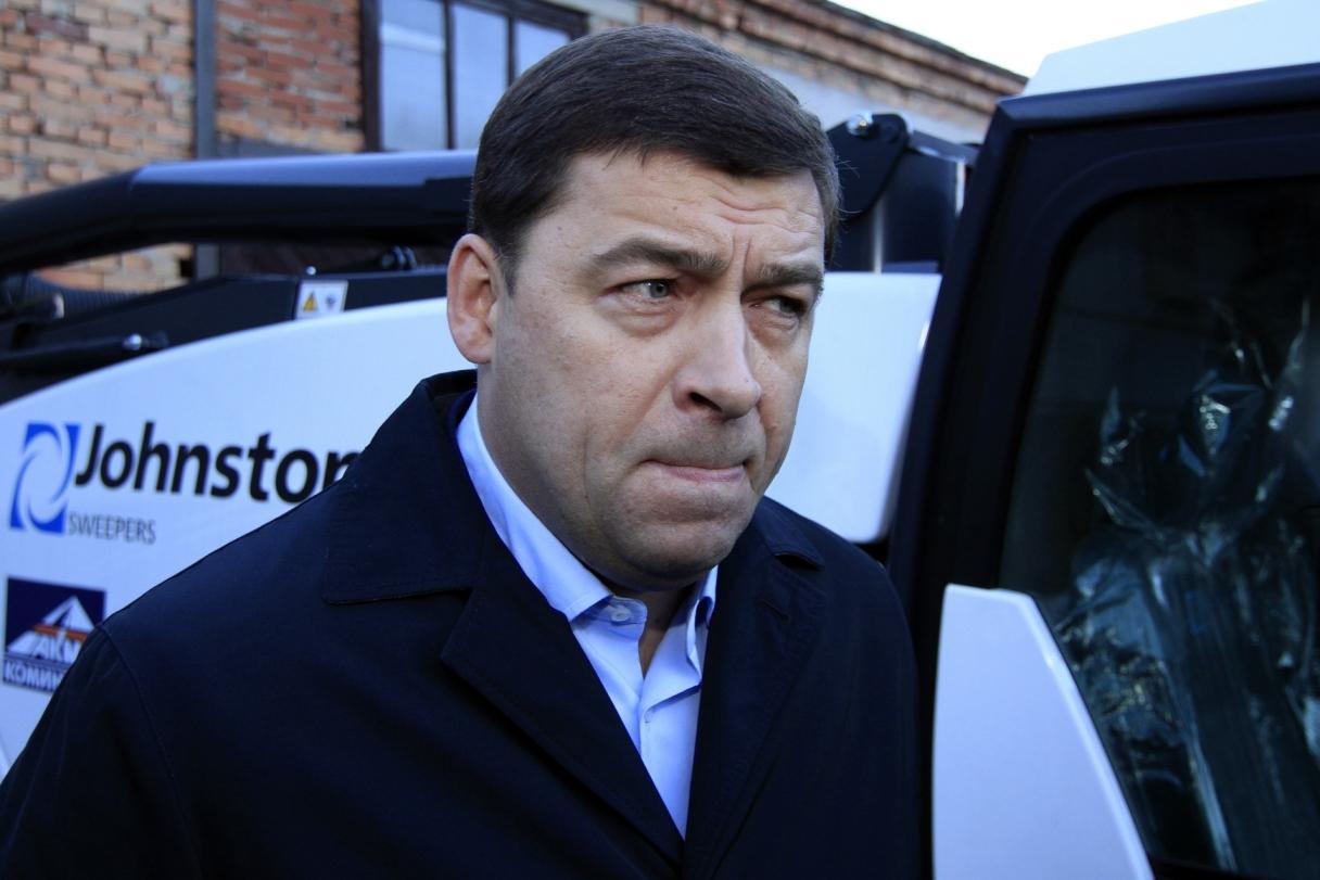 Куйвашев исключил из состава общественного совета при губернаторе «фронтовика» Ярутина