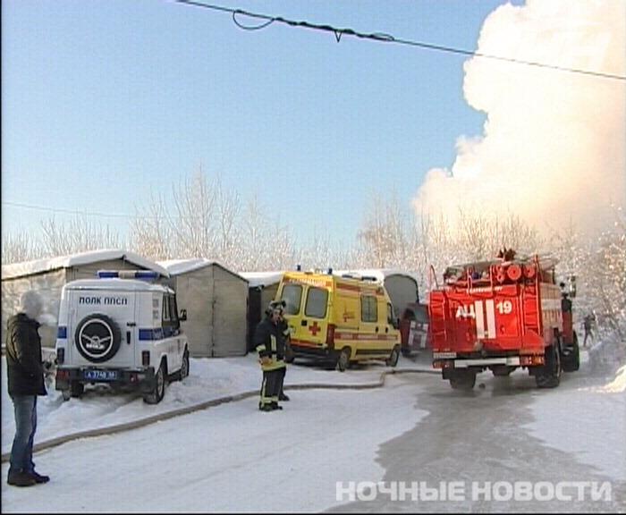 В бараке на Соликамской произошел пожар. 20 человек эвакуированы