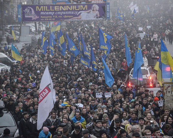 «Евромайдан» по-украински: полиция применила слезоточивый газ против участников митинга