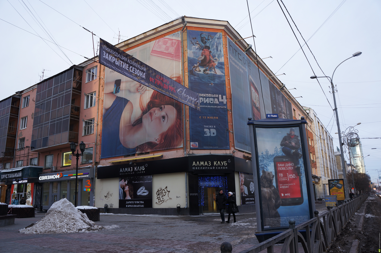 Мэрия потратит 2 млн рублей на уничтожение незаконной рекламы