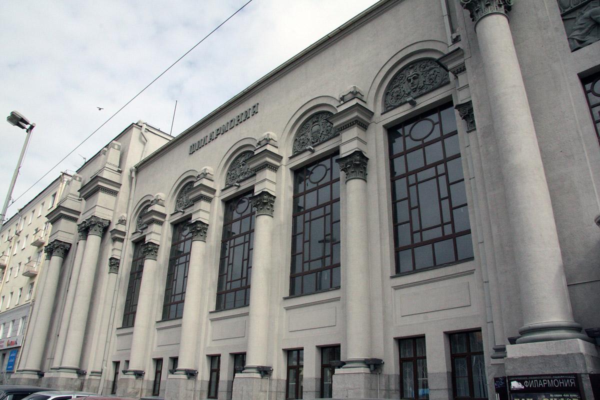 МУГИСО отстоит в суде здание Свердловской филармонии