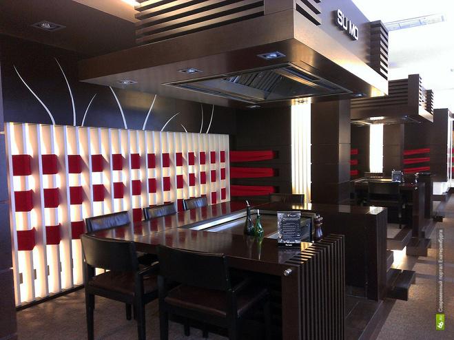 Вкусовщина: обед для элитных самураев в ресторане SU MO