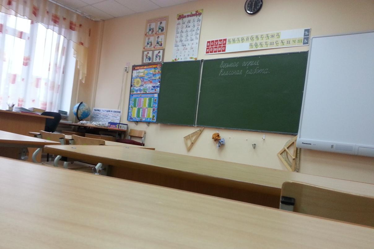 Свердловским школьникам придется чаще учиться во вторую смену