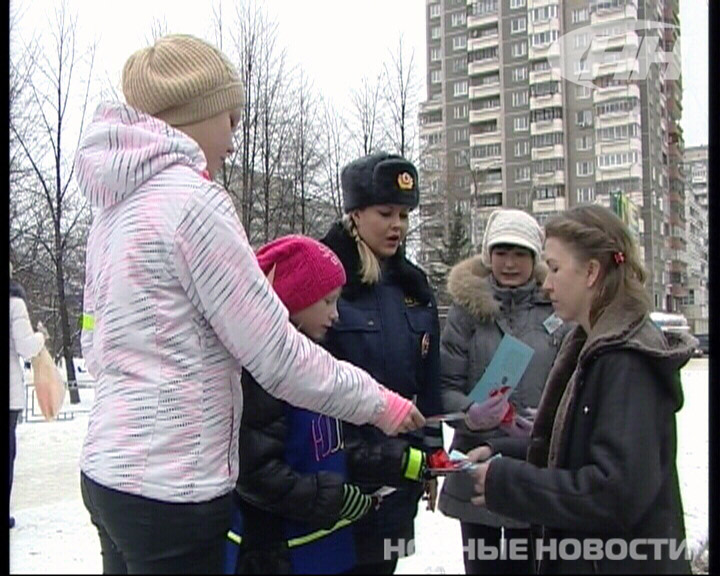 Жителям Екатеринбурга вручили ангелов в память о жертвах ДТП