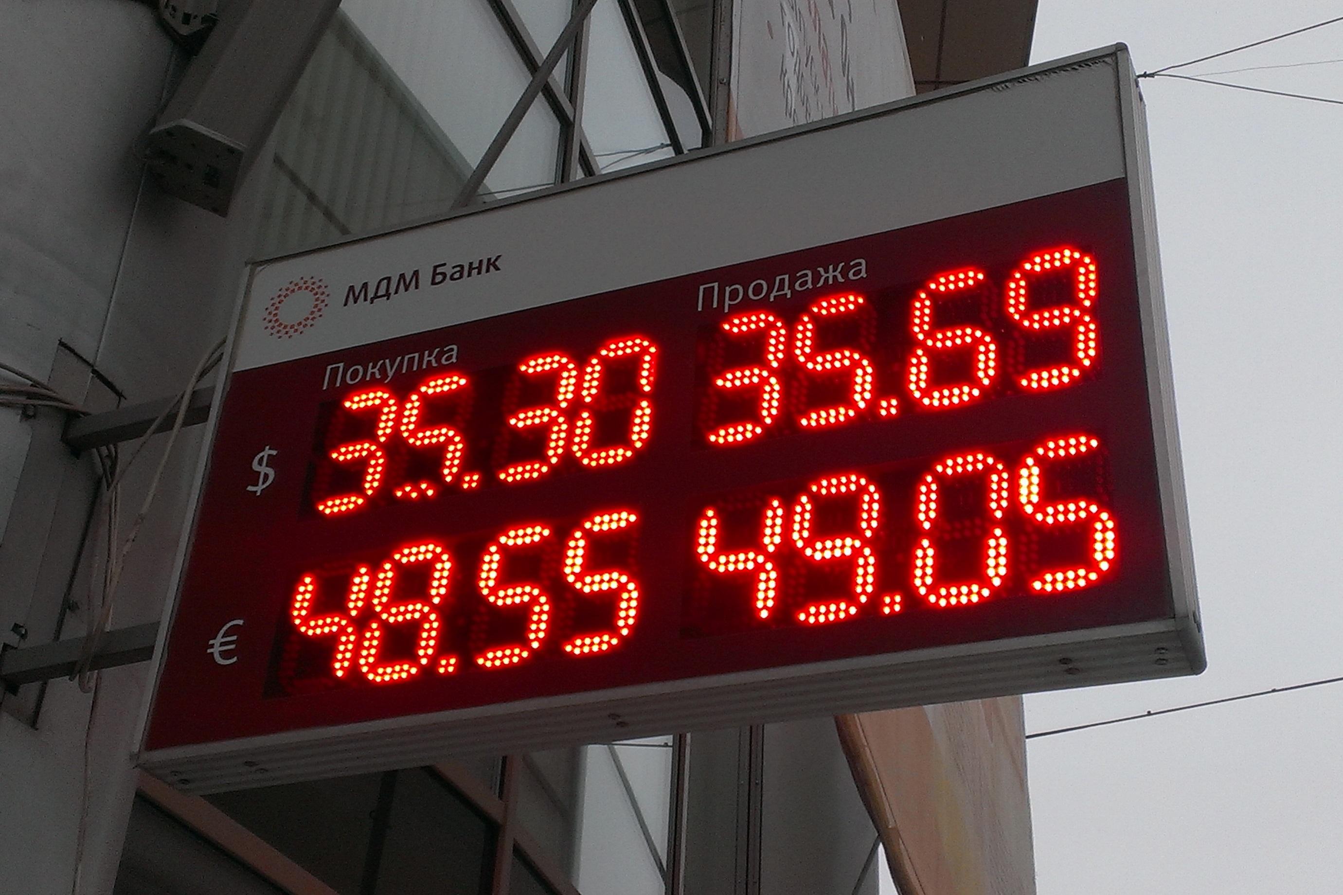 Оптимистичненько! Уральские банкиры прогнозируют укрепление рубля