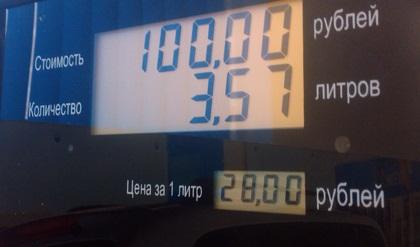 Эксперты: бензин в Екатеринбурге подешевел из-за «белорусской угрозы»