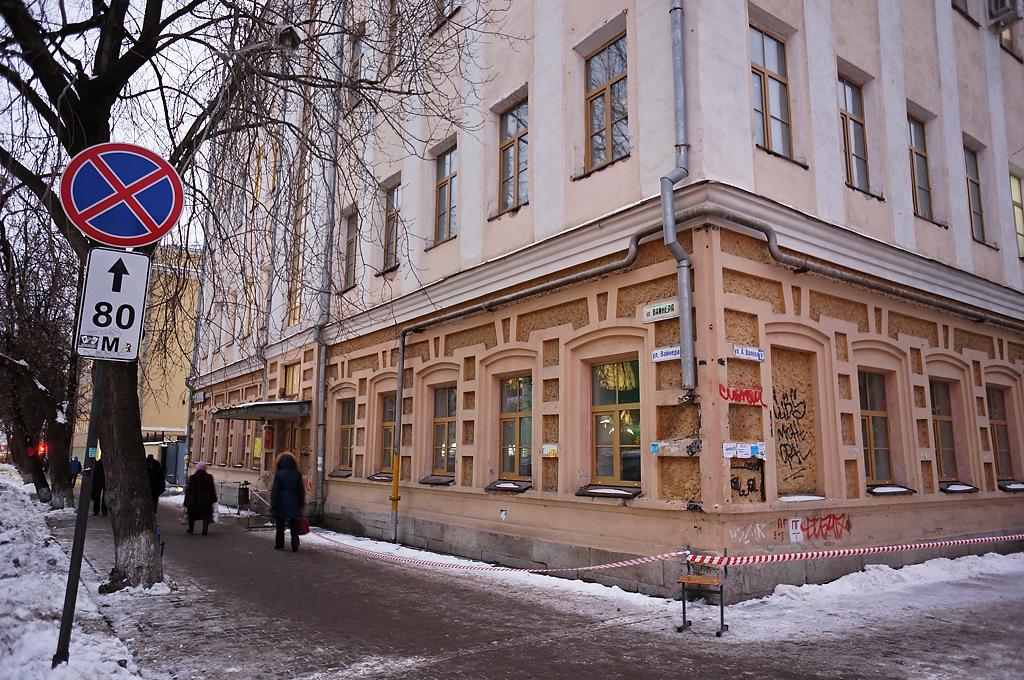 Ректора ЕГТИ поздравили с победой: Министерство культуры сдается