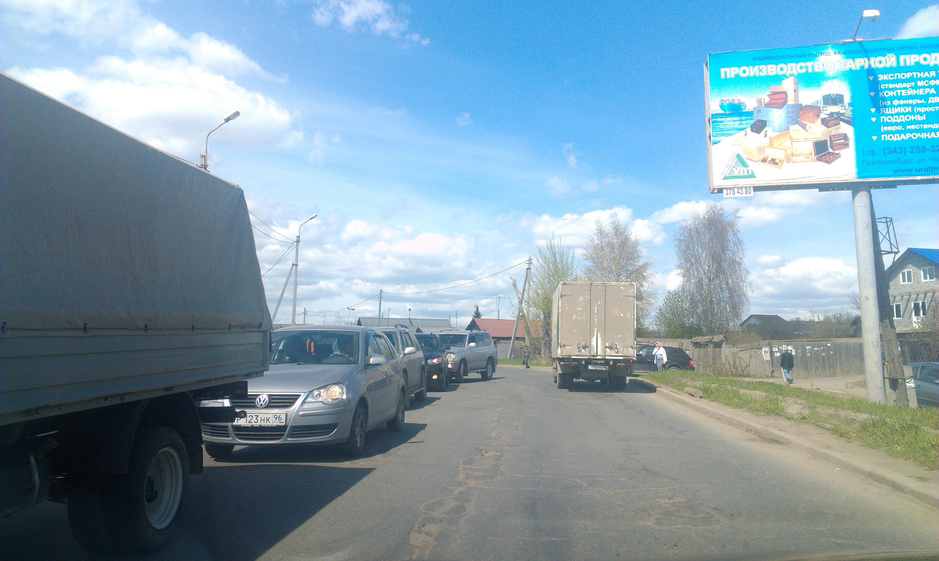 В Родительский день горожане заблокировали выезды из города