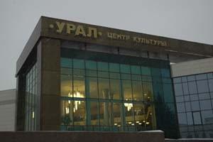 В центре культуры «Урал» пройдет день открытых дверей