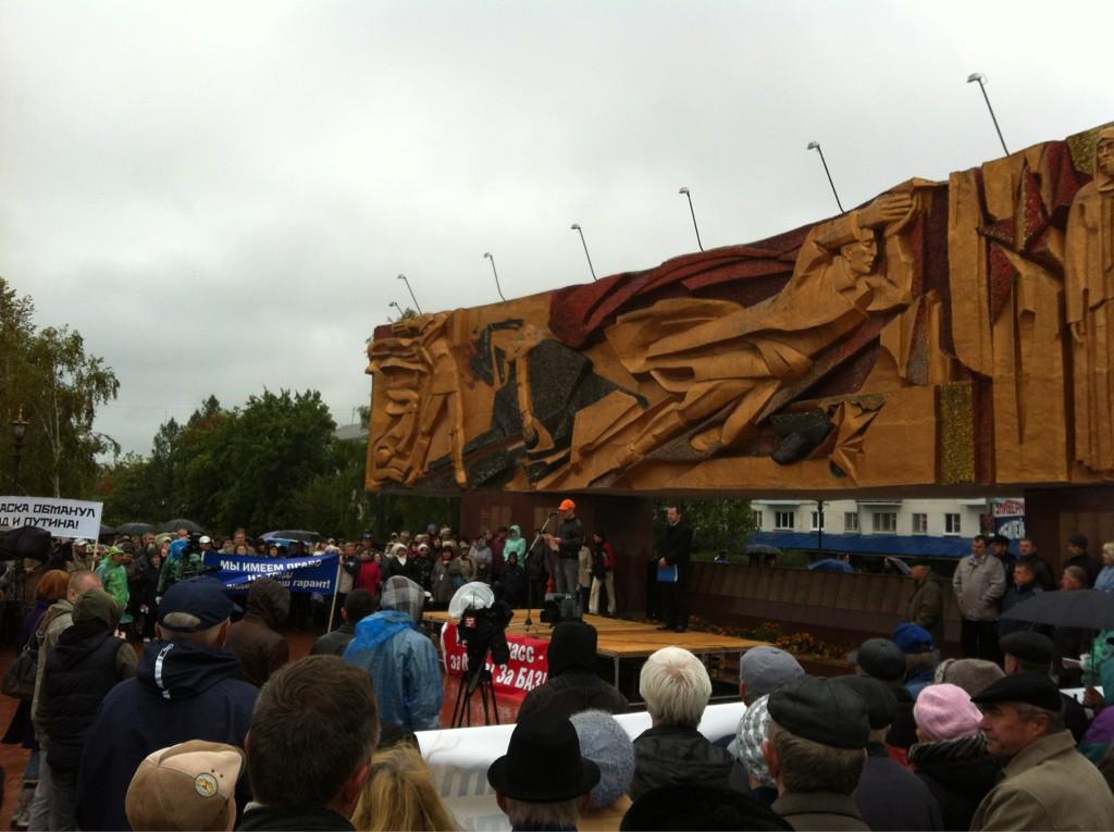 Против закрытия Богословского завода выступили более тысячи рабочих