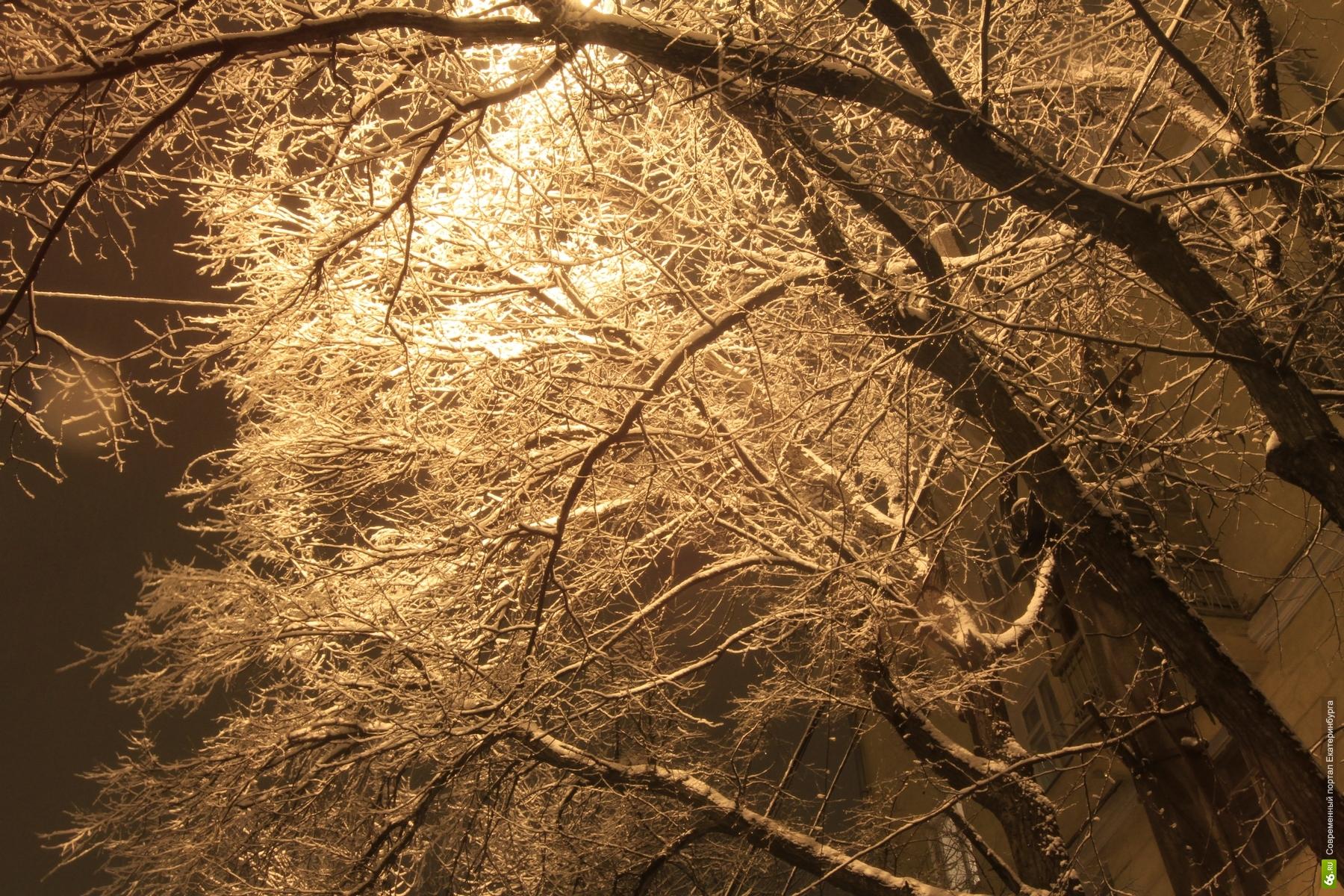 Снег доберется до Екатеринбурга в выходные