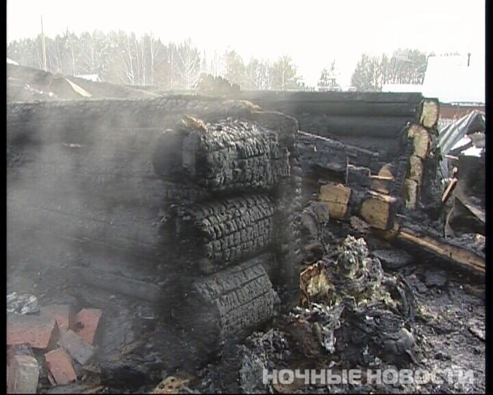 Возле Новосвердловской ТЭЦ сгорел садовый домик вместе с хозяйкой