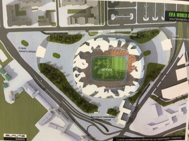 Реконструировать Центральный стадион будет компания «Астра»