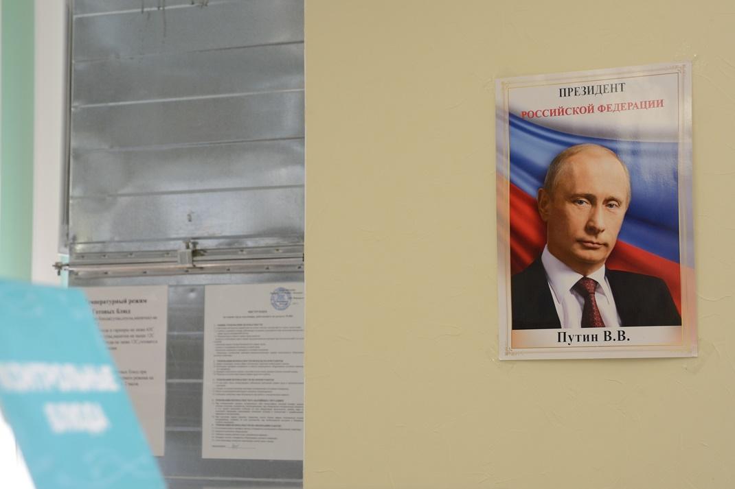 Так и до Путина дойдет: о снижении зарплат свердловских учителей доложили в Москву