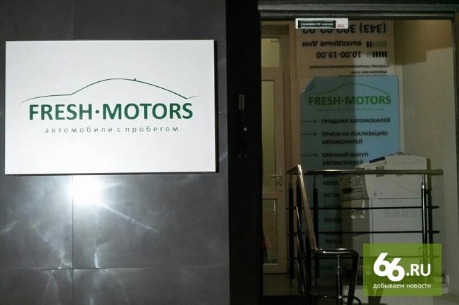 Машину грабителей автосалона Fresh-Motors нашли брошенной на Мичурина