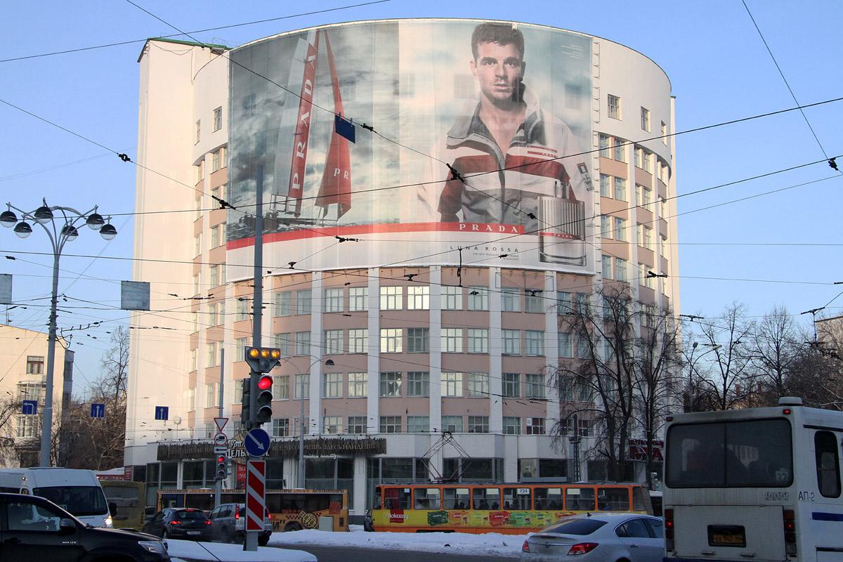 Прощаемся с наружной рекламой в Екатеринбурге