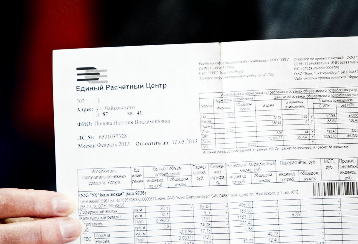 Серовские коммунальщики обманули «Уралсевергаз» на 77 миллионов
