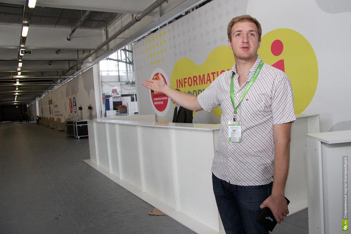 Организатор «Иннопрома» судится с бывшими топами из-за денег