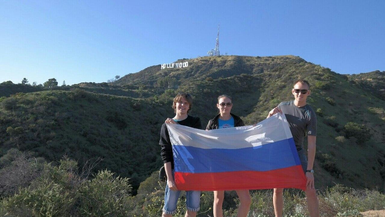 Студент Горного пробрался в самое сердце США и украсил российским флагом хребет Сьерра-Невада