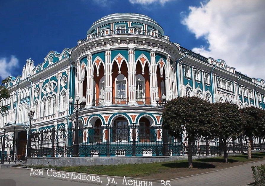 «Обзорная экскурсия. Екатеринбург — 6»: время свободы и капитализма