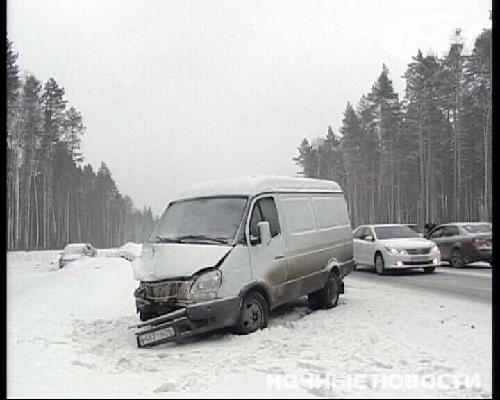 На ЕКАД Volkswagen врезался в «Газель»