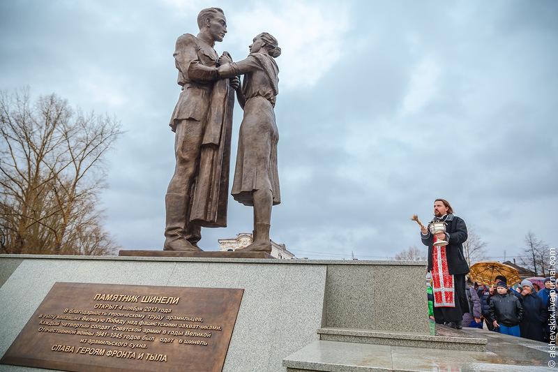 В Арамиле открыли памятник шинели