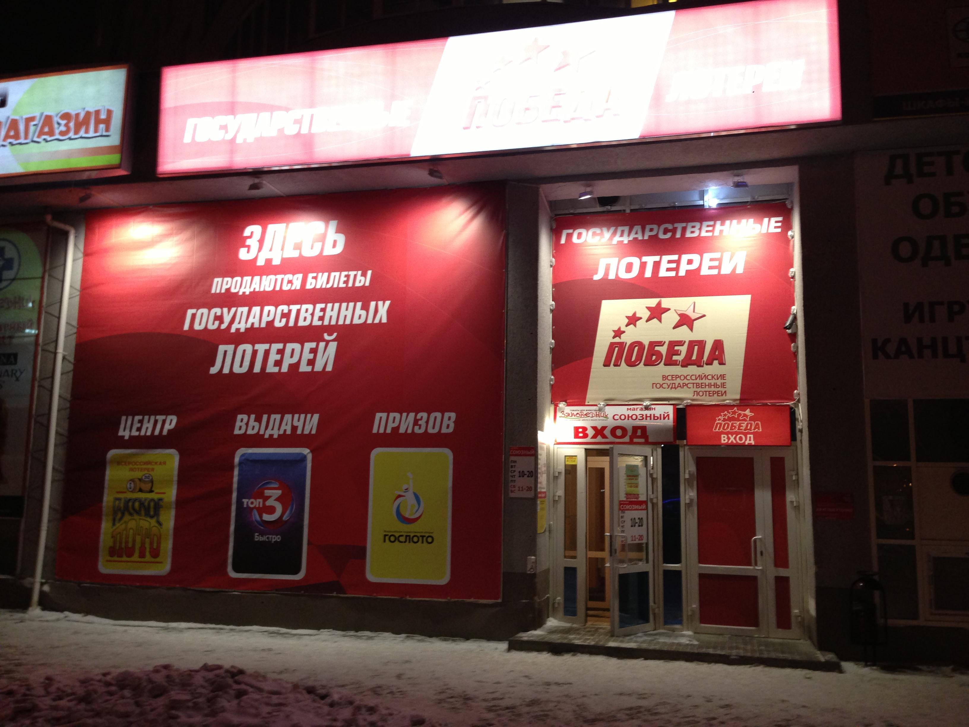 Владельцы казино в Екатеринбурге напугали силовиков Путиным