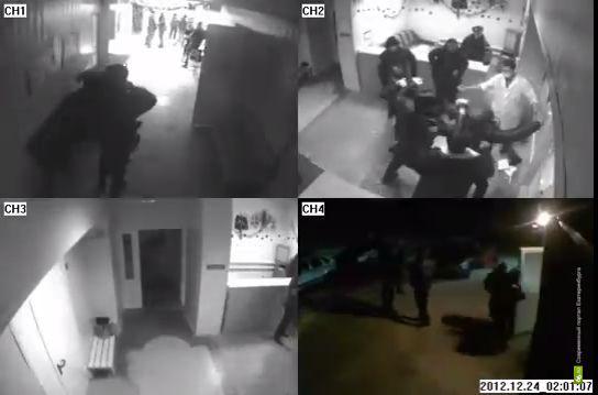 Прокуратура займется полицейскими, на глазах которых жестоко избили пациента