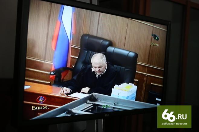 В процессе по делу банды Федоровича объявлен перерыв до осени