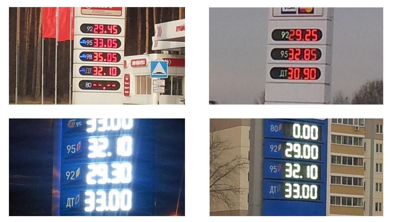 Мониторинг: цены на топливо в Екатеринбурге повалились вниз