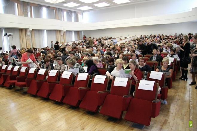Онлайн-репортаж: вторая попытка утвердить «поправки Высокинского»