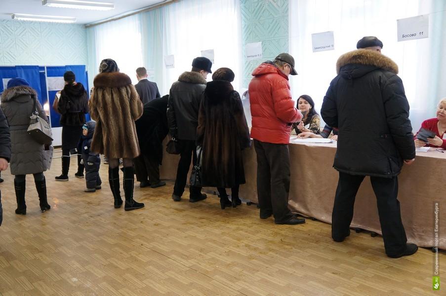 Новый закон о выборах позволит голосовать за самовыдвиженцев