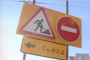 Несколько улиц Орджоникидзевского района закроют до ноября