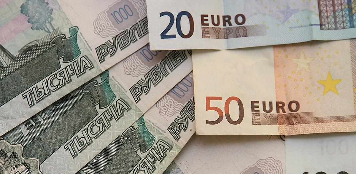 Будет ли дорожать евро забыв
