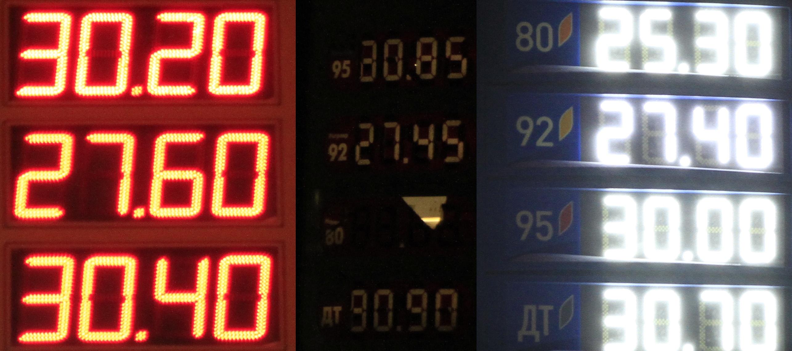 Мониторинг 66.ru: за осень солярка подорожала на 8%, бензин — на 3,5%
