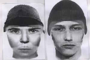 Ограбление ювелирки на Ленина: полиция составила фотороботы преступников