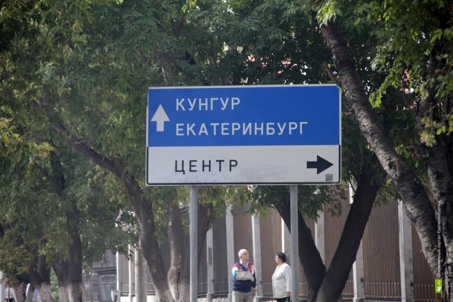 «Мое большое уральское лето». Отдыхай и фотографируй с 66.ru